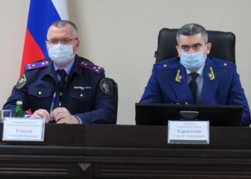 В Починке Уханов и Карапетян проведут прием граждан