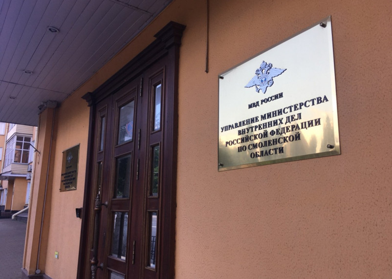 В Смоленске два парня «обчистили» комнату общежития