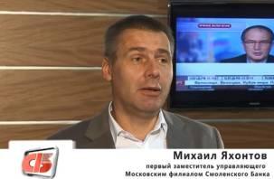 В Москве убили бывшего топ-менеджера «Смоленского банка» и его семью