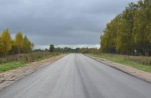 В Смоленской области по нацпроекту ремонтируют дорогу Рославль-Ельня-Дорогобуж-Сафоново