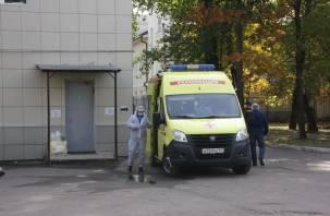 259 человек заразились коронавирусом за минувшие сутки