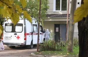Двойной антирекорд коронавируса в России на 14 октября
