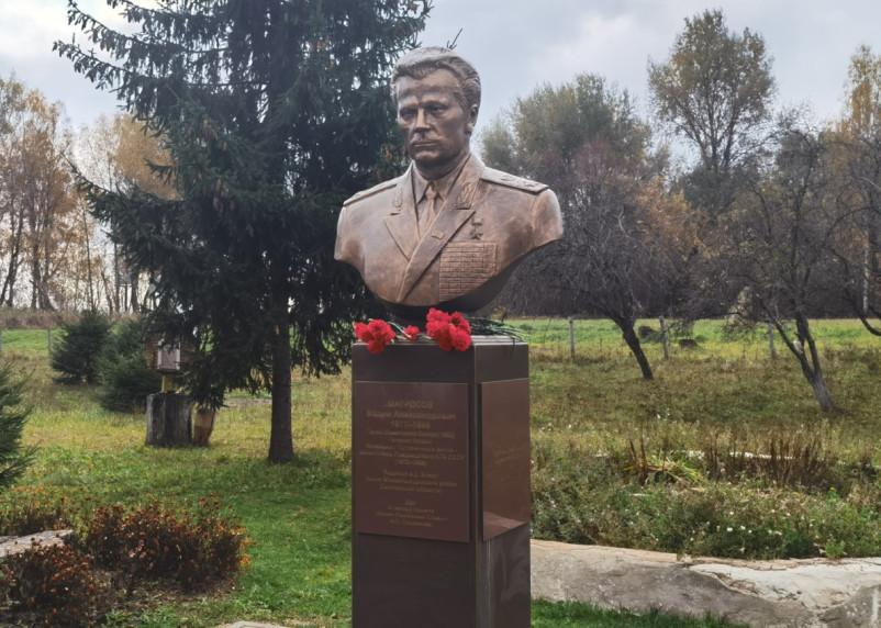 В Смоленской области вспомнили выдающегося пограничника-земляка