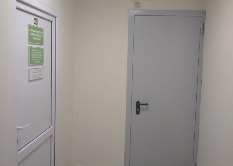 В Смоленске в детской поликлинике сделали капремонт