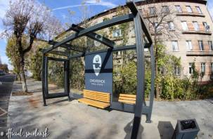 В центре Смоленска появились новые остановки