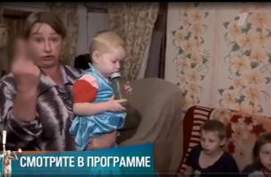 СК занялся проверкой по детям-маугли в Смоленской области
