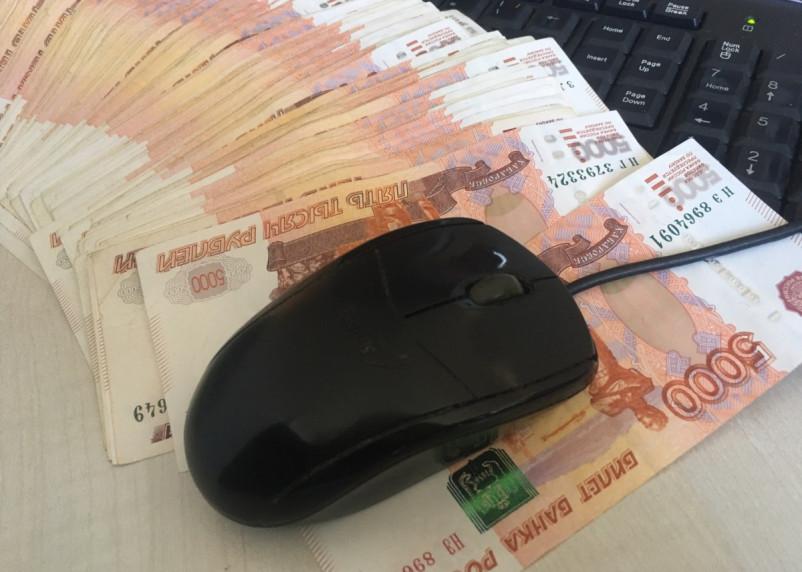 Смоляне подарили миллион рублей сотрудникам банка