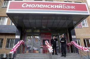 Стало известно о личности подозреваемого в убийстве топ-менеджера «Смоленского банка» Михаила Яхонтова