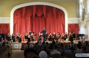 В смоленской филармонии прошёл концерт-реквием «Помним, Скорбим, Веруем!»
