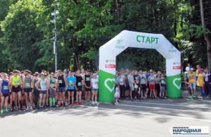 В Смоленске прошел Зеленый марафон «Бегущие сердца»