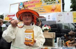 В Смоленске прошли сельскохозяйственные ярмарки: фоторепортаж