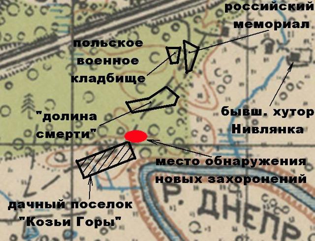 "Стрыгин о ""могиле №9"" 00014"