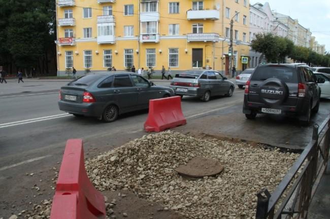 Начало реконструкции улицы Дзержинского