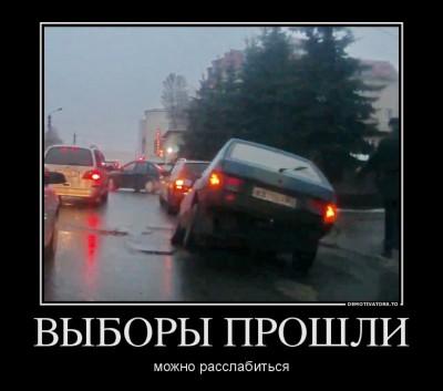 26510097_vyiboryi-proshli