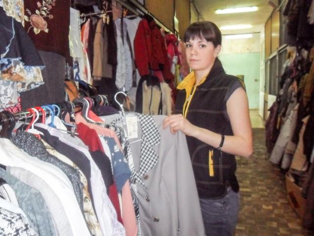 Магазин женского  в смоленске