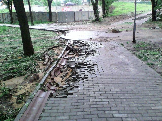 парк на Ломоносова RUSl@n