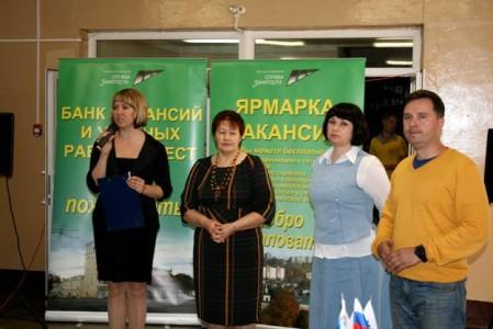 ДТП заводском вакансии центра занятости в смоленской области тоже