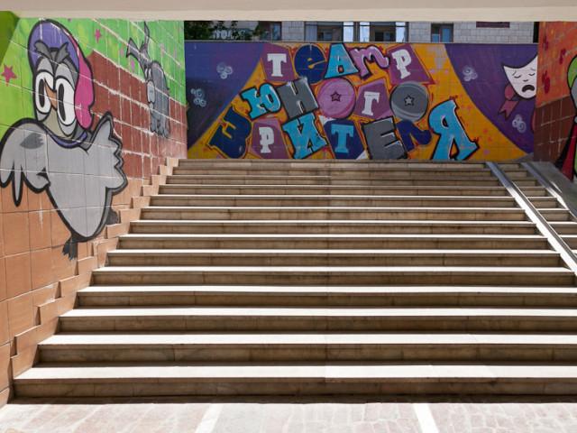 Граффити на станции ТЮЗ