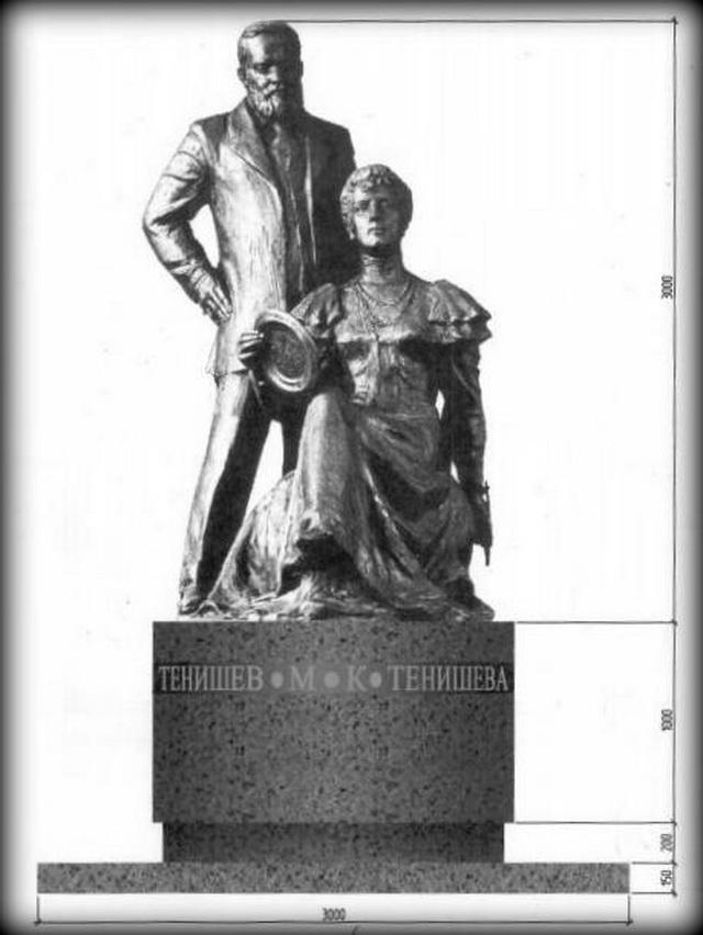 Проект-памятника-Тенишевым