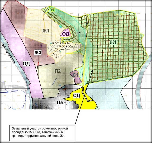 земельный участок расположен в двух территориальных зонах