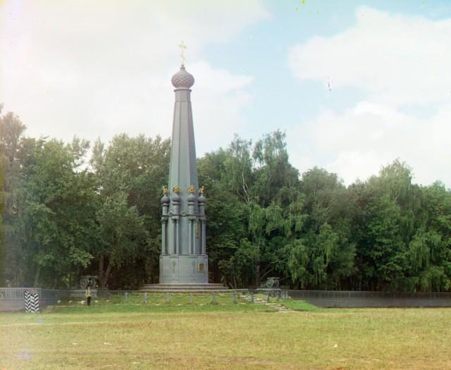 Смоленск 100 лет-4