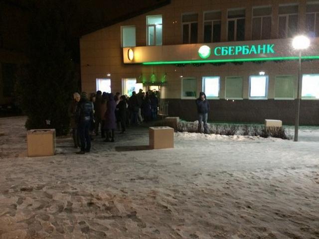 sberbank 22