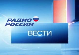 Радио России1