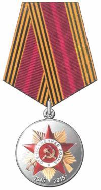 медаль смоленск