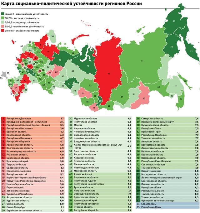 эти три области в российской федерации картинка день