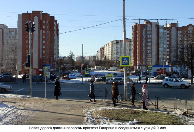 дорога смоленск проспект гагарина