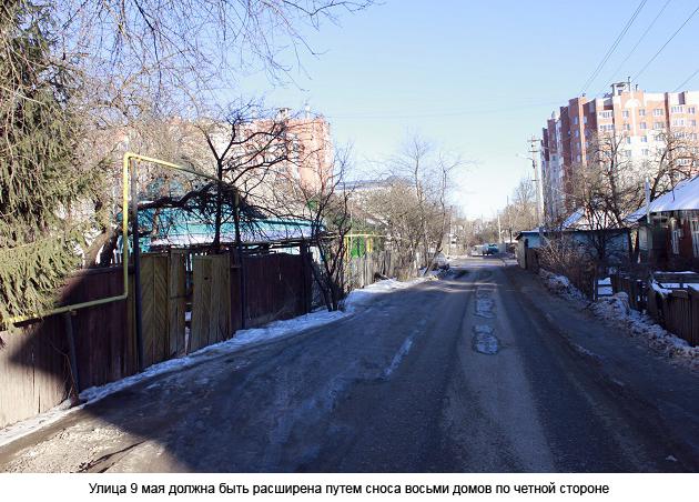 улица 9 мая смоленск