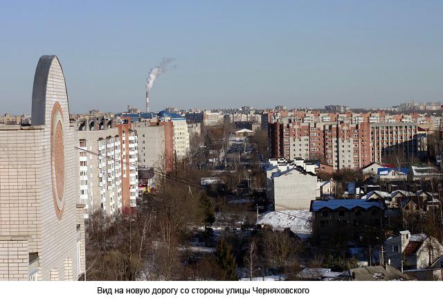 панорама смоленск с высоты птичьего полета черняховского