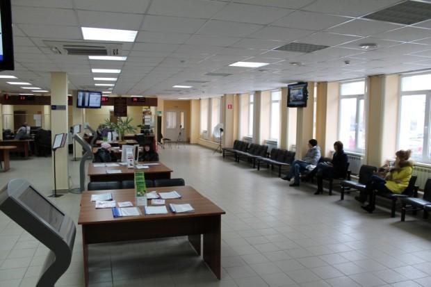 МФЦ в Сафонове (1)