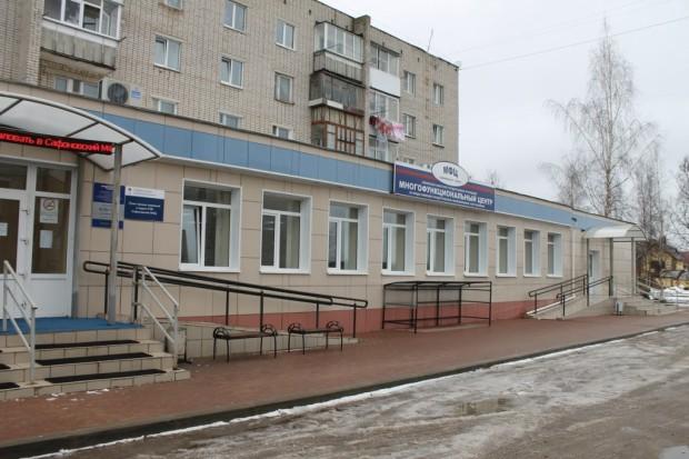 МФЦ в Сафонове (3)