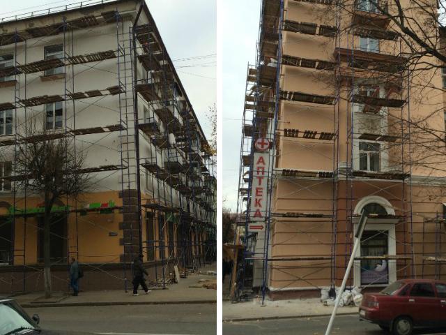 17 ноября 2014 года дома по ул.Тухачевского уже стояли в строительных лесах. Фото: 369numernoy.livejournal.com
