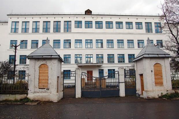 Сафоновская школа-интернат