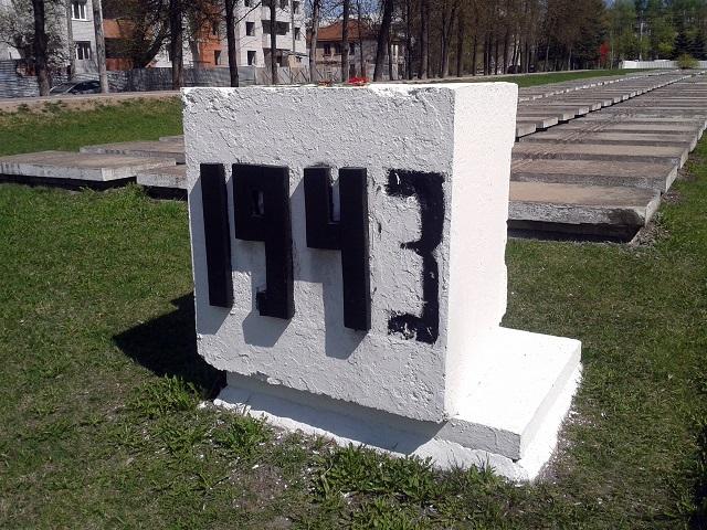 ремонтировать памятники