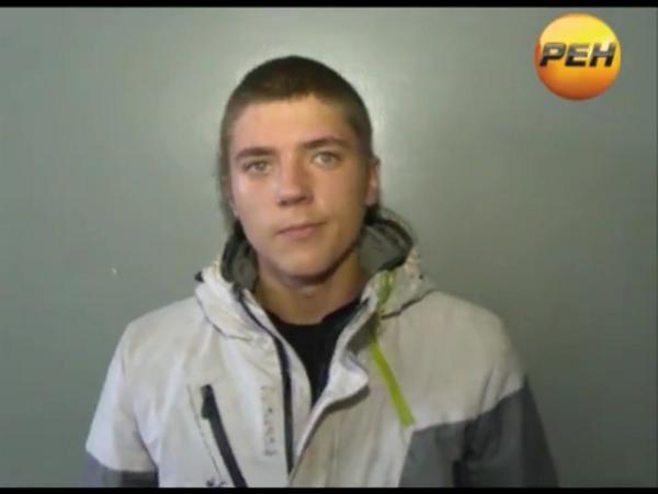 подозреваемый в убийстве смоленского учителя, ранее судимый, Артем Стригин