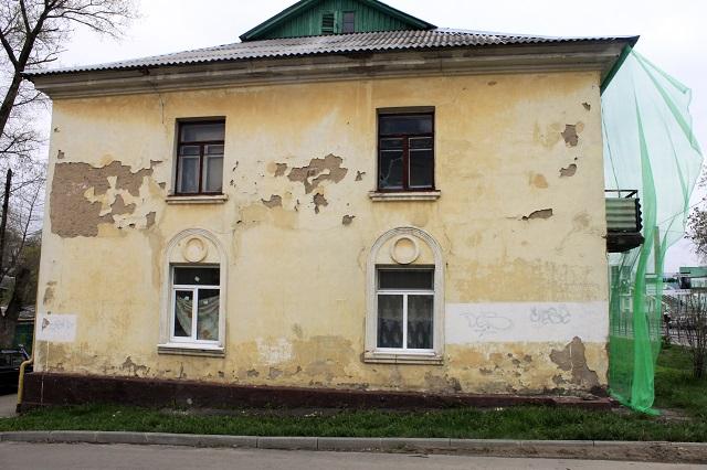 дом ветерана Великой Отечественной войны