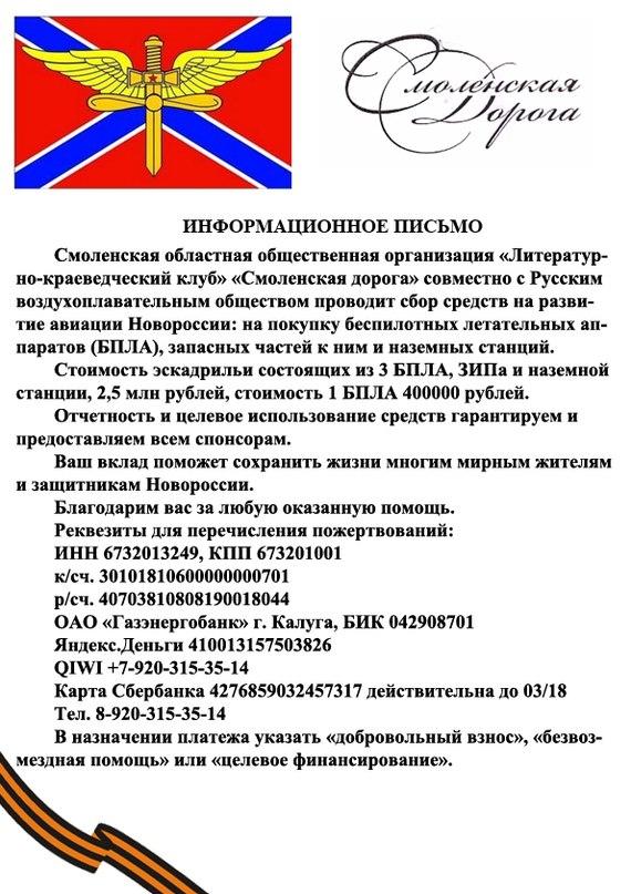 """""""Пятнашка"""" ДНР"""