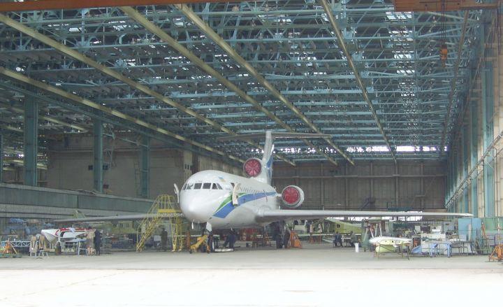 Смоленского авиационного завода