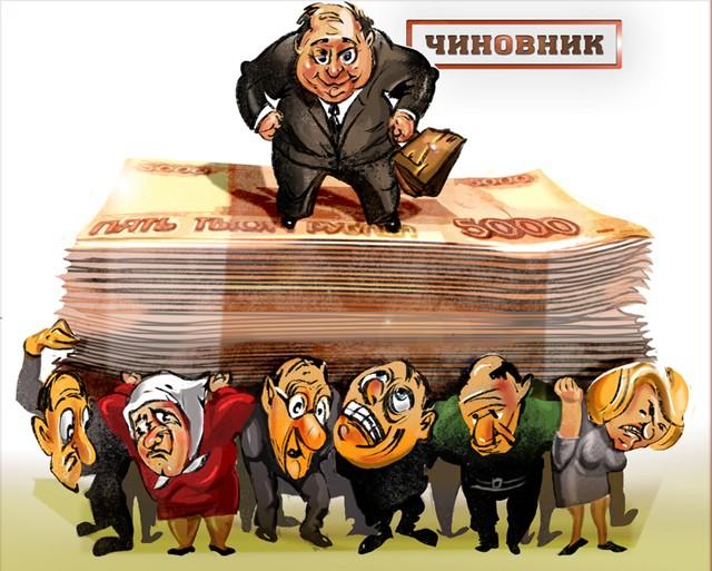 Зарплаты омских чиновников стабильно растут