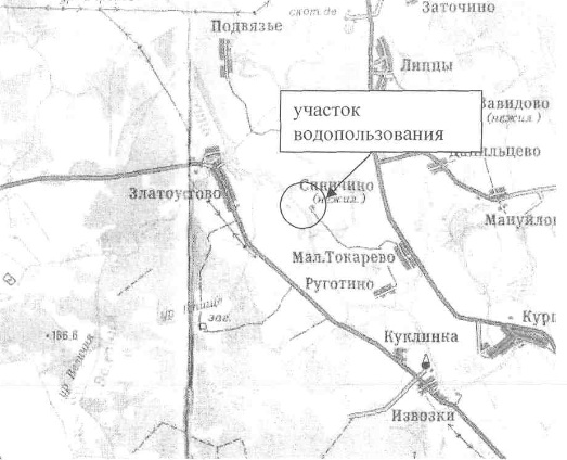 Вазузского водохранилища