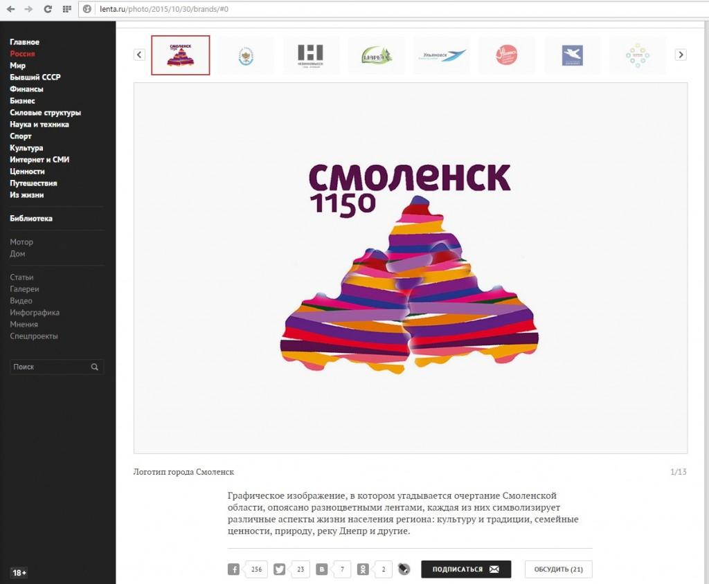 http://smolnarod.ru/wp-content/uploads/2015/10/logo-sm.jpg