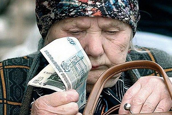 Госдума установила МРОТ в размере 6204 рубля в месяц