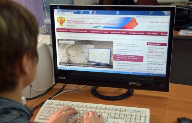 Росреестр позаботился обудобстве получения электронных услуг жителями столицы