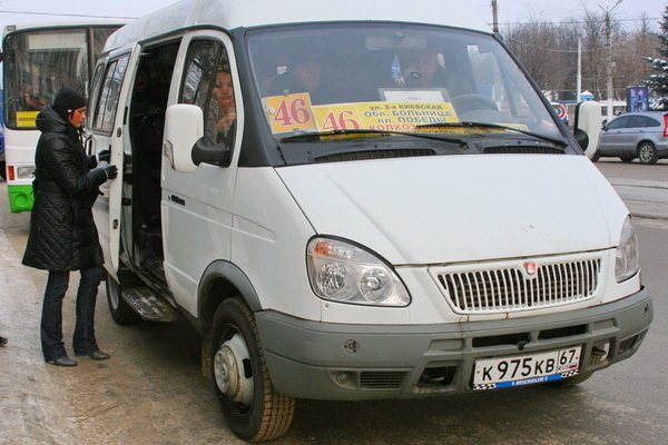 auto601