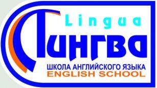 lingva