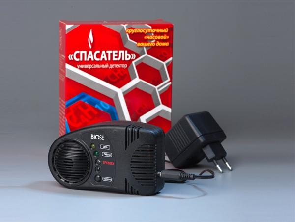 spasatel_portativnyy_elektronnyy_detektor_radar_utechki_gazov_ugarnogo_dyma_so_himicheskih_parov_20876