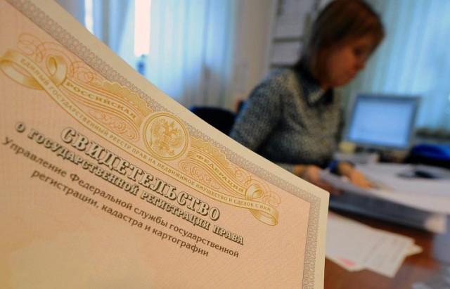 В России отменят свидетельства о регистрации на недвижимость